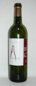 """2003 MARGAUX """"TAILLEVENT SELECTION"""""""