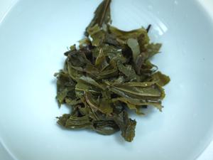 Vietnamese Green Pekoe
